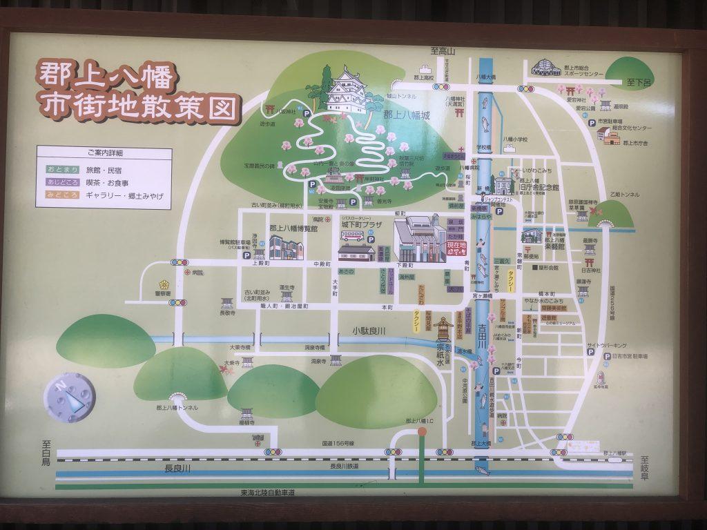 岐阜県 郡上八幡散策マップ