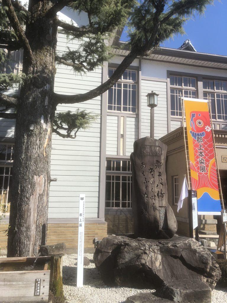 岐阜県 郡上八幡 旧八幡町役場
