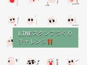 img-linestamp