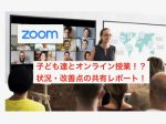img-zoom-ressun