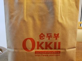 img-minoh-takeout