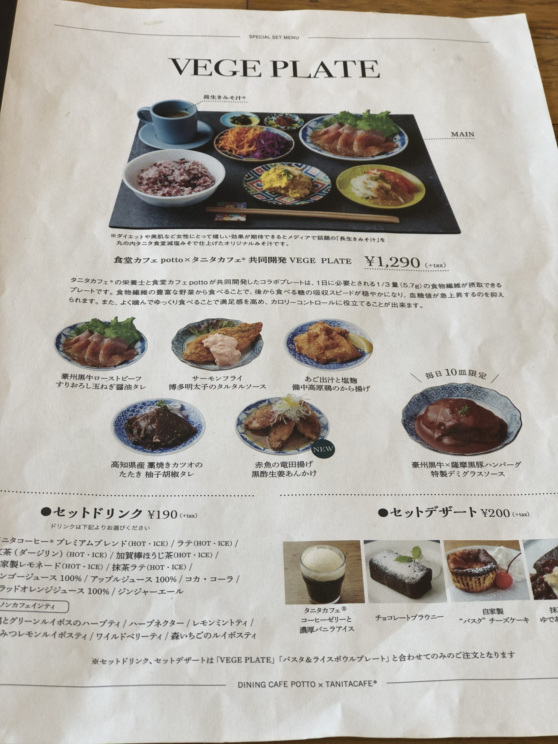 img-suita-lunch