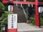 img-tokyo-blog