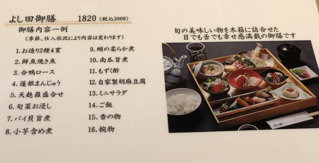 img-minoh-lunch