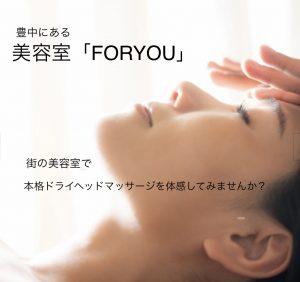 img-foryou-dryhead